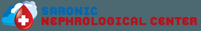 Saronic Nephrology Center - Contact