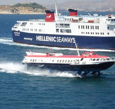Πληροφορίες - Hellenic Seaways